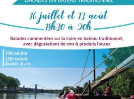 16-07-2020---Vins-sur-Loire---OT